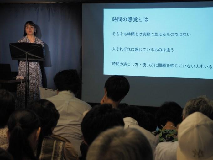 f:id:tokyokenji-teacher:20190714190302j:plain
