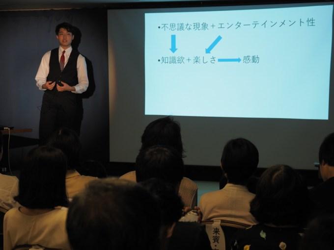 f:id:tokyokenji-teacher:20190715191408j:plain