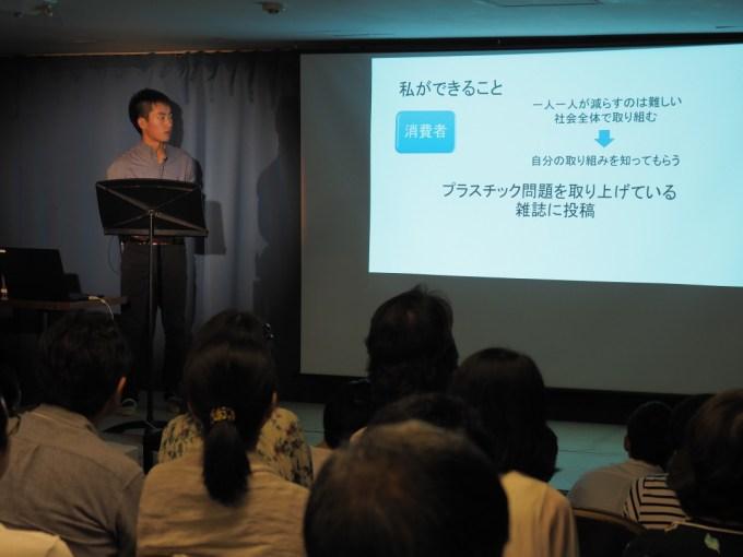 f:id:tokyokenji-teacher:20190715191451j:plain