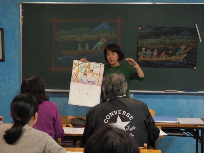 f:id:tokyokenji-teacher:20191115203343j:plain