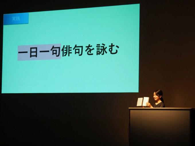 f:id:tokyokenji-teacher:20200714181818j:plain