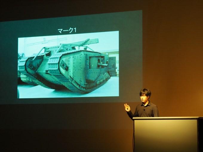 f:id:tokyokenji-teacher:20200715161508j:plain