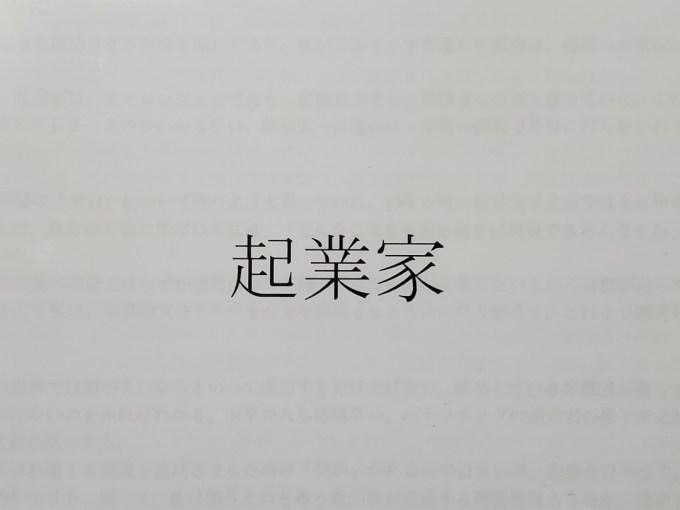 f:id:tokyokenji-teacher:20200717193920j:plain