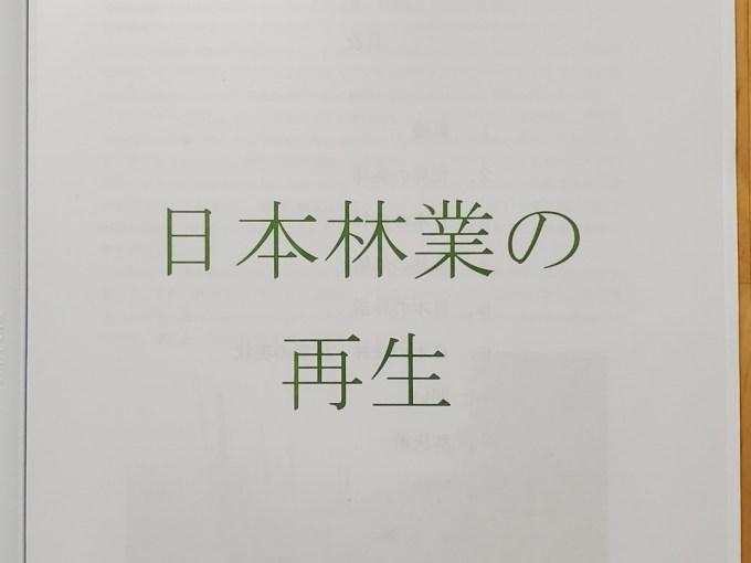 f:id:tokyokenji-teacher:20200718182755j:plain