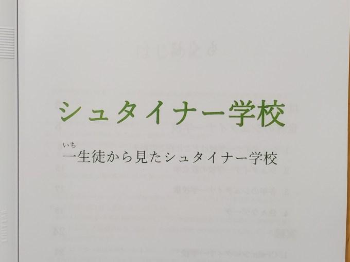 f:id:tokyokenji-teacher:20200719163718j:plain