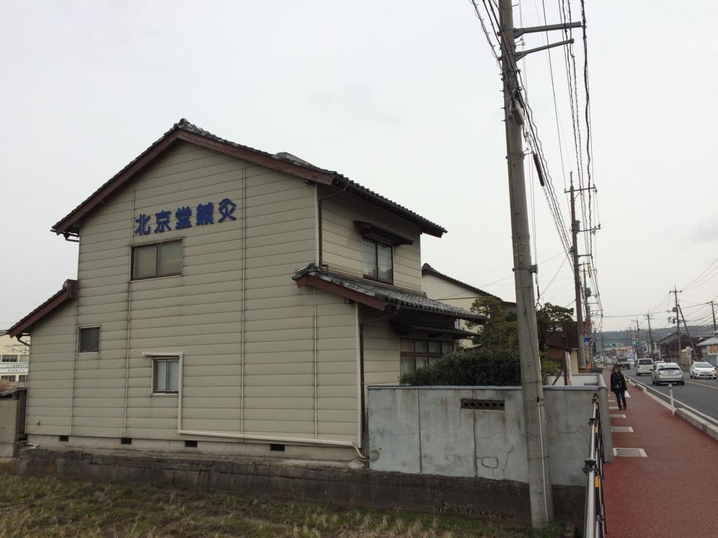 f:id:tokyotsubamezhenjiu:20150703113218j:plain
