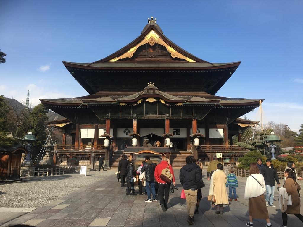 f:id:tokyotsubamezhenjiu:20190217151553j:plain