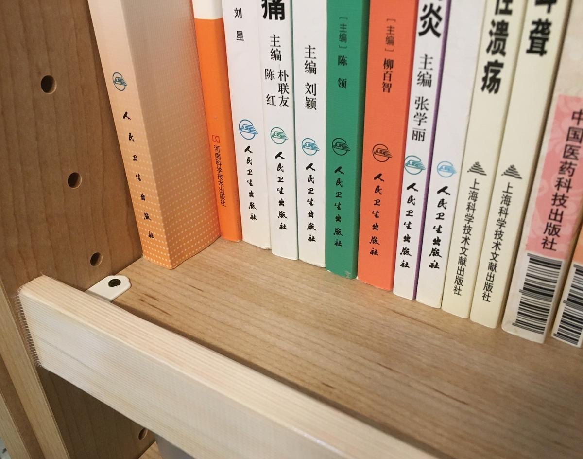 f:id:tokyotsubamezhenjiu:20200812180926j:plain