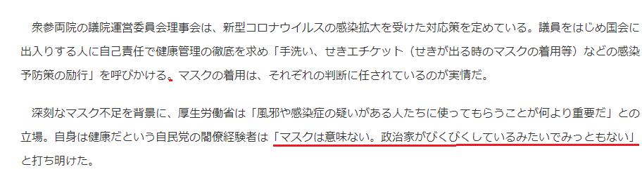 f:id:tokyotsubamezhenjiu:20210222002154p:plain