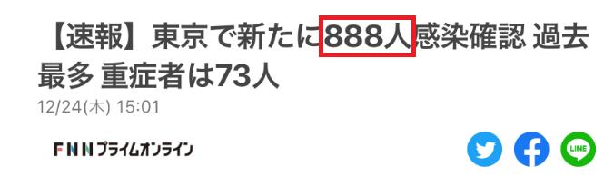 f:id:tokyotsubamezhenjiu:20210224234440p:plain