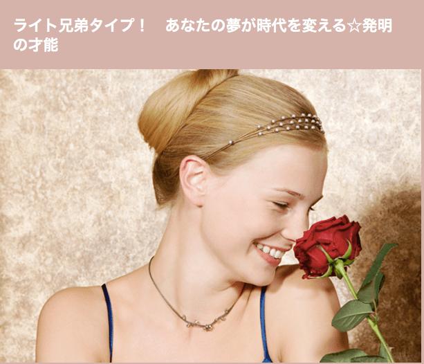 f:id:toyohisa-masuya:20170726183416p:plain