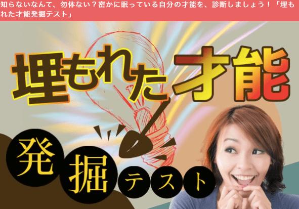 f:id:toyohisa-masuya:20170726185825p:plain
