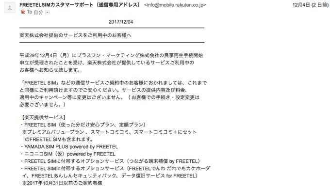 f:id:toyohisa-masuya:20171206202045p:plain