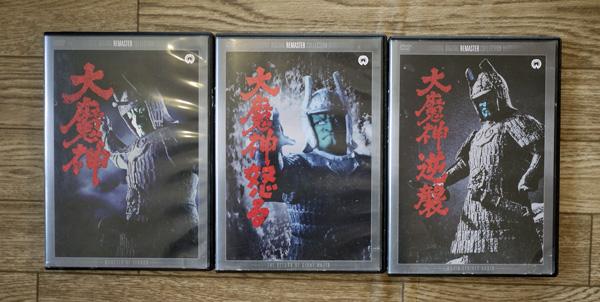 角川映画『大魔神』のデジタル・リマスター版DVD