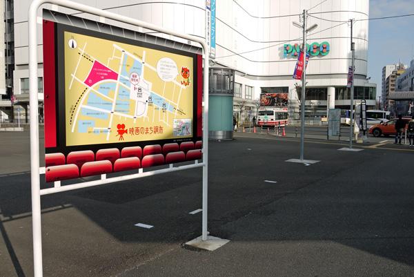 映画のまち調布 調布駅ロータリーの映画マップ