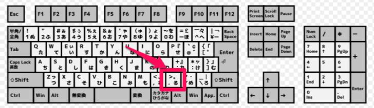 20160525-2soshoku12