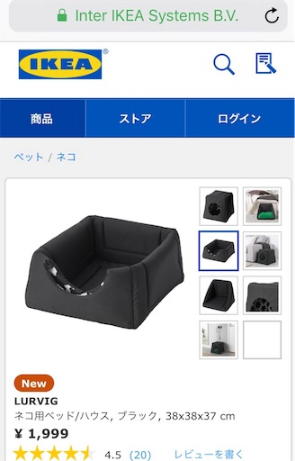 f:id:uchinokosodate:20180308173327j:image