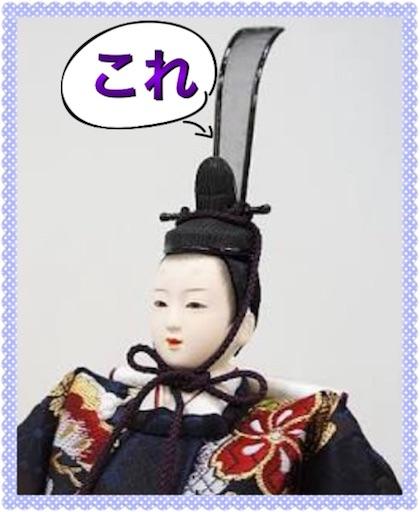 f:id:uchinokosodate:20180313151902j:image