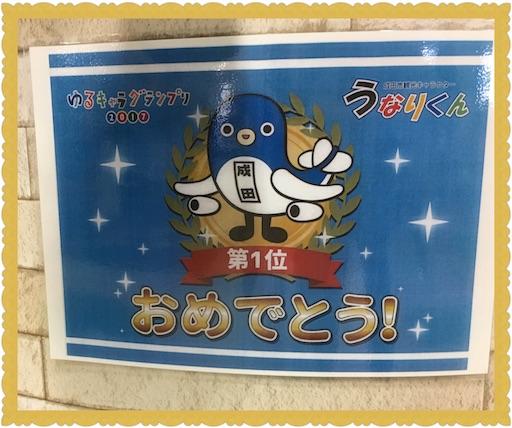f:id:uchinokosodate:20180320092146j:image