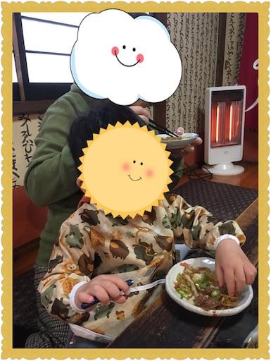 f:id:uchinokosodate:20180326162026j:image