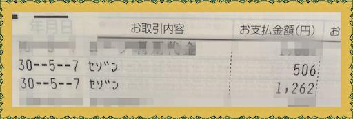 f:id:uchinokosodate:20180522172739p:image