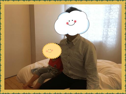 f:id:uchinokosodate:20180618104750p:image