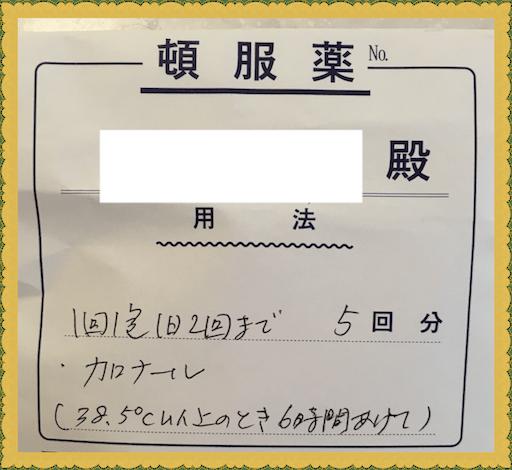 f:id:uchinokosodate:20180805100121p:image