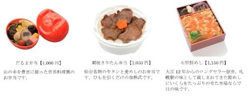 f:id:uchinokosodate:20181010193235j:image