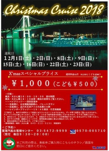 f:id:uchinokosodate:20181212142152j:image