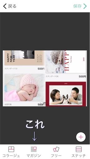 f:id:uchinokosodate:20181223053716j:image