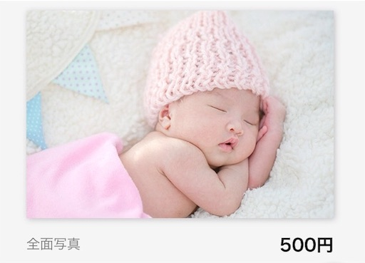 f:id:uchinokosodate:20181223065327j:image