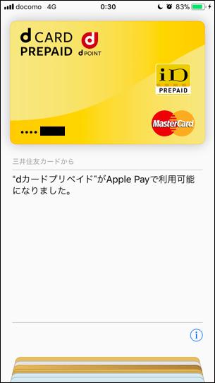 f:id:wsgfy9:20171202081841p:plain