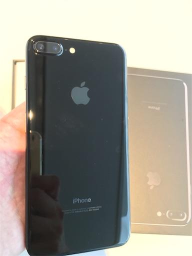 iPhone7Plus256Gジェットブラック、裏面です。まだ指紋ついてません!!