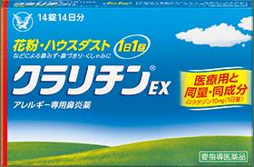 f:id:yashikihomes:20180228001636p:plain
