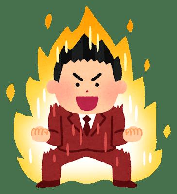 f:id:yashikihomes:20181217220717p:plain