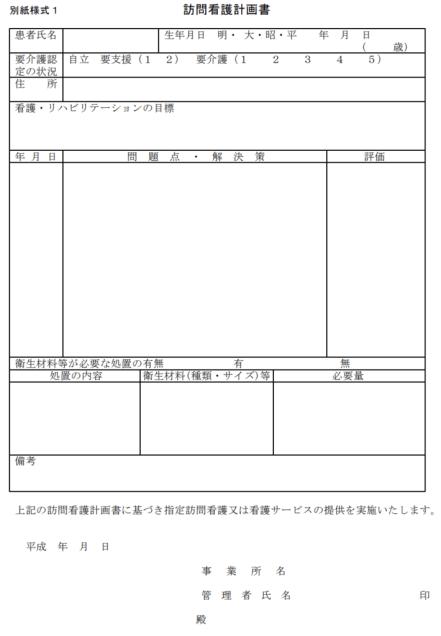 f:id:yoshikenblog:20190210214922p:plain