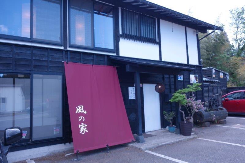 f:id:yoshimatsutakeshi:20160512143759j:plain