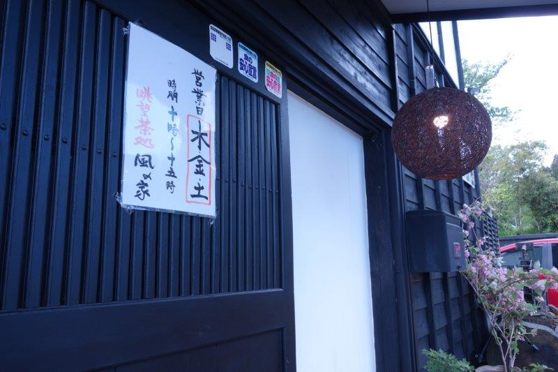 f:id:yoshimatsutakeshi:20160512143807j:plain