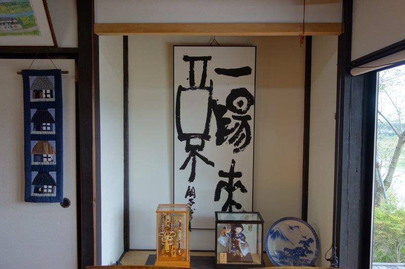 f:id:yoshimatsutakeshi:20160512144233j:plain