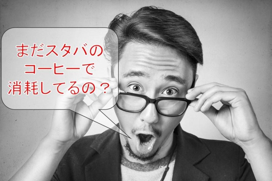 f:id:yoshimatsutakeshi:20160520231532j:plain