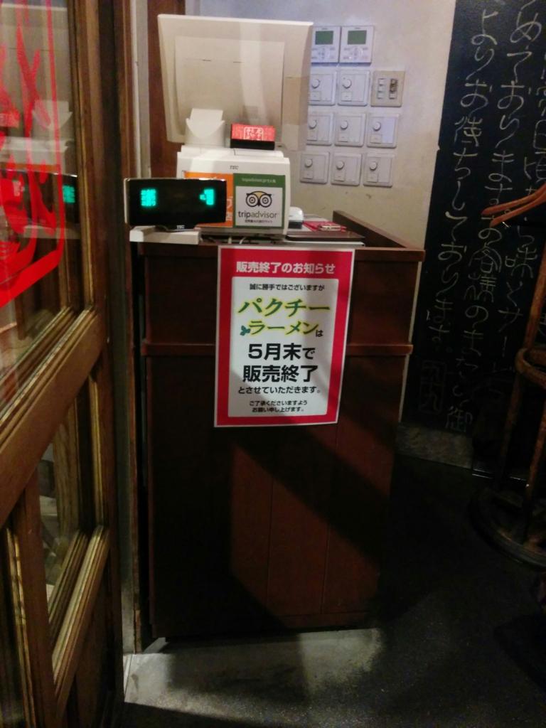f:id:yoshimatsutakeshi:20160525210213j:plain