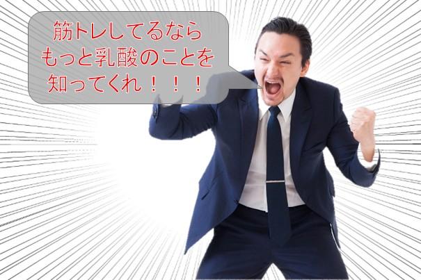 f:id:yoshimatsutakeshi:20160620002203j:plain