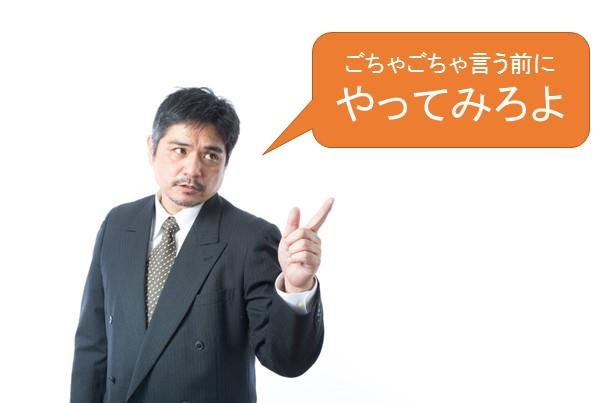 f:id:yoshimatsutakeshi:20160821185910j:plain