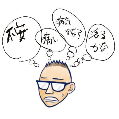f:id:yoshimatsutakeshi:20161231153505j:plain