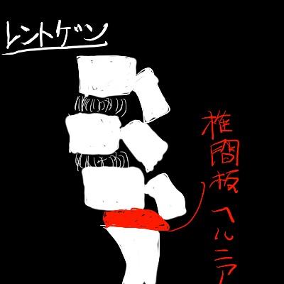 f:id:yoshimatsutakeshi:20161231153554j:plain