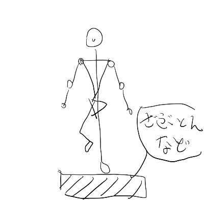 f:id:yoshimatsutakeshi:20161231192542j:plain