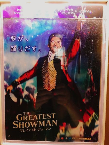 f:id:yoshinagamaki24:20180604193255j:plain