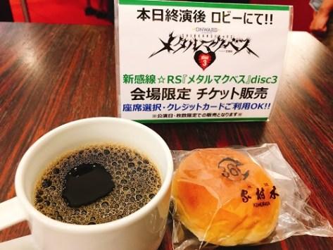 f:id:yoshinagamaki24:20181020002634j:plain