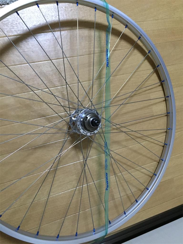 f:id:youscyclecabin118:20161116212024j:image