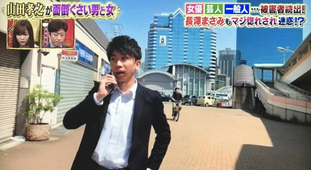 f:id:yuhei2261:20180523211322j:plain